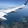 【フィリピン】セブ島に語学留学しに来たよ!