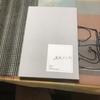A5版裏紙ノート:早速購入・・・しかし!