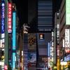 東京都が飲食店の営業を午後8時まで要請に、「中国見習った方がいい」の声が