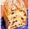 R Baker(アールベイカー)のレーズン食パンがすごく美味しい〜(京都伊勢丹のパン屋さん)