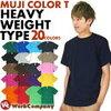 ユニフォームの感想とレビューならココッ~!カジュアルTシャツの「お買い物」ならココがおすすめ♪シンプル