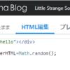 はてなブログで始める!JavaScript超入門!第三回