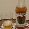 Viva! Cider No.4  Cidre DRY  ~LUSCIOUS