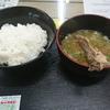 リベンジ 塩釜水産物仲卸市場 マイ海鮮丼