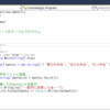 【Visual Studio】プログラムの行番号を表示するやり方を解説します
