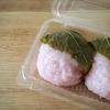 桜餅とウォーキングの効果