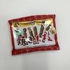 【新商品】小枝、焼いちゃいました?