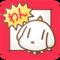 【毎月更新】おすすめ漫画(マンガ)アプリ(iPhone/Android)