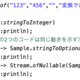 StreamとOptionalに共通して存在するメソッド(その3・完結篇):map / flatMap