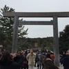 伊勢神宮へは近鉄急行が安い!お伊勢参りは大阪からの日帰り旅行にとってもおすすめ!