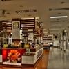 「カントンカム ホテル(KhanthongkhamHotel)」~「メーサイ」で宿泊した、タイ国境イミグレーションから近いホテル!!