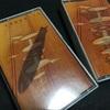 珍しいミュージックテープ版 Led Zeppelin Remasters(1990)