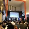 「インデックス投資ナイト2019」に参加してきました! #インデックス投資ナイト