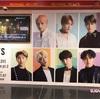 BTS(防弾少年団)FAKE LOVE/Airplane pt.2パネル展