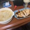 【料理】よだれ鳥と鳥だしスープのにゅう麺!