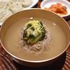 【韓国旅行】高級料理 平壌冷麺 オススメの店 ボンピヤン ソウル ヤンジェ駅・江南駅近く