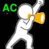 AtCoderでACした人をSlack上で褒めるツールを作った