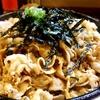 札幌市 宮の沢どんぶり(閉店)/ 肉が多すぎて苦戦するのは珍しい