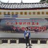 中国の麗江、3日目の出費