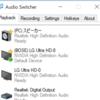 PCの音声切り替えにAudioSwitcher