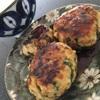 ムネ肉とニラのハンバーグ【オトンが作る激安、簡単、美味い?晩御飯】