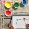 【1歳3歳育児】絵の具遊び【夏休み39日目】