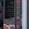 肉や卵の自動販売機?!欧州編