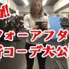 超絶ミニマリスト直伝!!最新LA風ファッションコーデを大公開(*^◯^*)♡