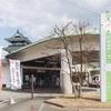 熊本の米どころ菊池市に佇む名店、七城温泉ドーム