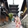 祇園・八坂の塔で着物ポートレート撮影。