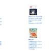 【Kindleストア セール情報】「Kindle雑誌99円均一セール」雑誌がお買い得!