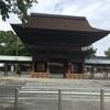 愛知県稲沢市の尾張大国霊神社(国府宮神社)に行ってきました!ご利益に期待!