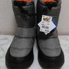 ワークマンの防寒ブーツ【ケベック】防水で軽くて暖かくて快適