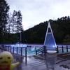 【 森のソラニワ】温泉・温泉ビーチ・売店・のぐち文庫〜館内施設レポ