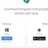 Hangouts Chatがようやくリリースされました。
