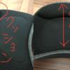 《着用比較》ポルバン旧型とポルバンアドバンスの違いは?わかりやすく解説