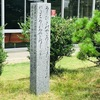 万葉歌碑を訪ねて(その172)奈良県香芝市中央公民館万葉歌碑