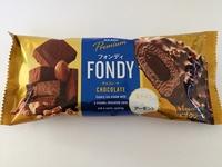 赤城乳業「フォンディ」チョコレートは1つの完成形。溶け広がる感覚はまさしくフォンディ。