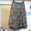 ZPM リバーシブルスカート