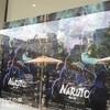 ライブ・スペクタクル「NARUTO-ナルト-」〜暁の調べ〜を観に行ってきました