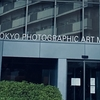 「石元泰博写真展」 (東京都写真美術館)