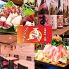 【オススメ5店】尼崎(兵庫)にある馬肉料理が人気のお店