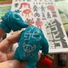 ピコピコさんの「モグドン」を夏っぽいトロピカルカラーに塗装してみた。