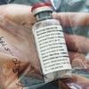 新型コロナに効くと言う「レムデシビル」本日5月7日に承認と発表。アビガンは後回しに。