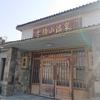 📜老鉄山温泉📜【ミリしら大連】