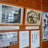 「新山食堂」(宮里店)で「フーチバーそば」 600円
