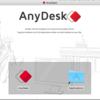 macOS版AnyDeskができていたので使ってみた