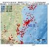 2016年12月14日 08時45分 福島県沖でM2.5の地震