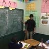 即興授業 ~スワジランドで教育実習~