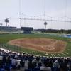 2019春の高校野球秋田県大会 各地区出場校が出揃いました